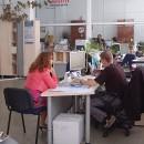 Работа в компании - фото 1728