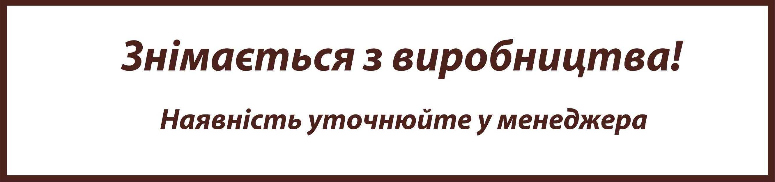 montelli-ua