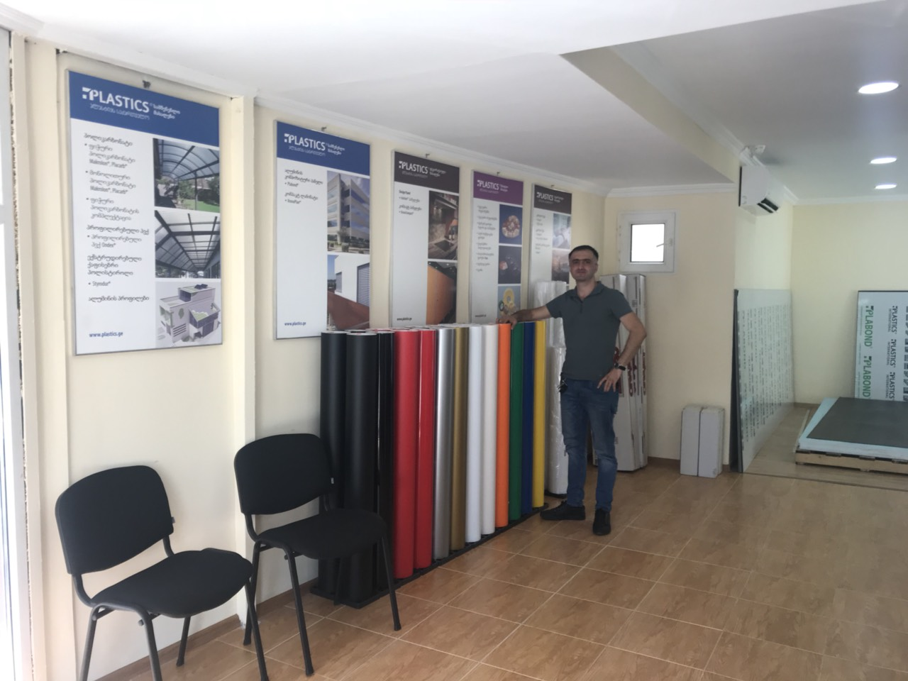 офис Зугдиди
