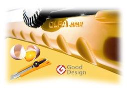 Ножи и лезвия Olfa на сайте Материалы для рекламы - Plastics