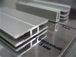 Для АКП на сайте Материалы для строительства - Plastics